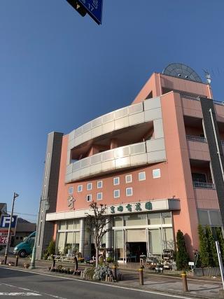 株式会社 吉田有花園の写真
