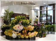 フランテフローラ勝川店の写真