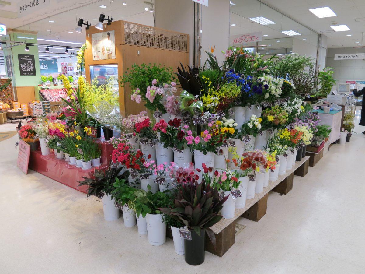 メルシーフラワー 八王子店の写真