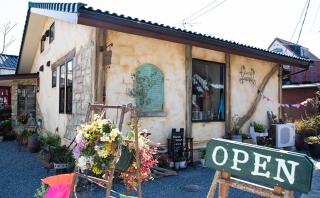 佐藤生花店の写真