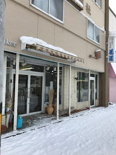(有)太田葬儀社の写真