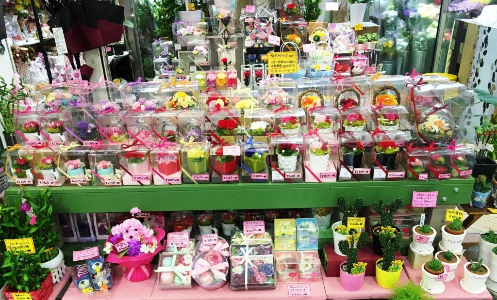 (有)フローリスト ナオ 新川崎店の写真