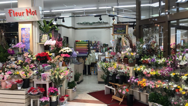 フルール モア 白根店の写真