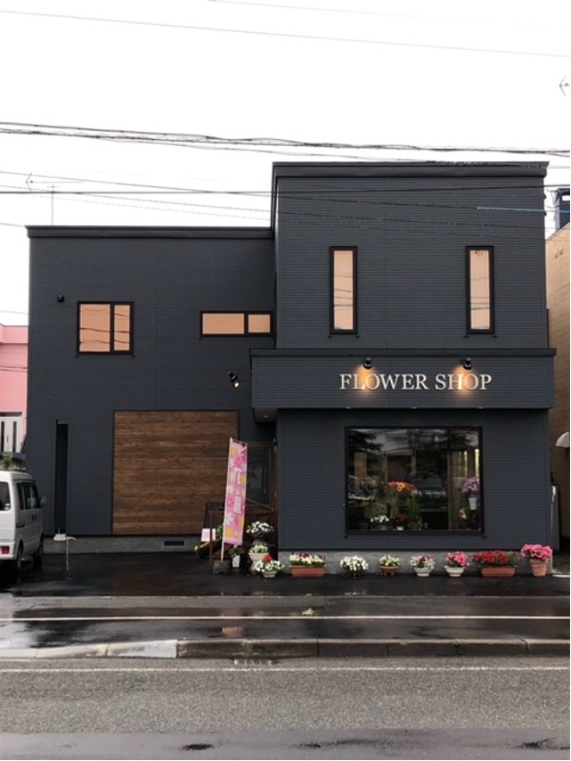 (有)花長生花店の写真