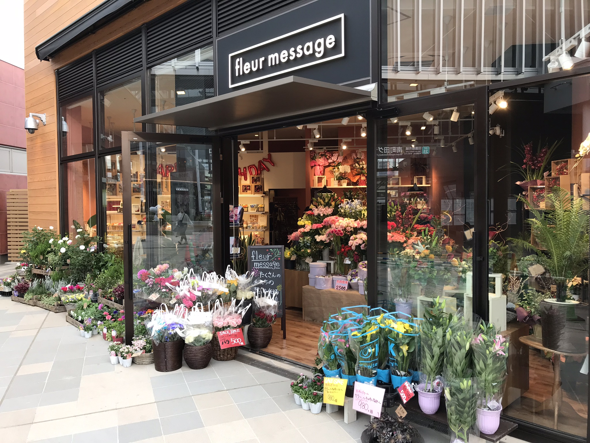 フルール メサージュ 南町田店の写真