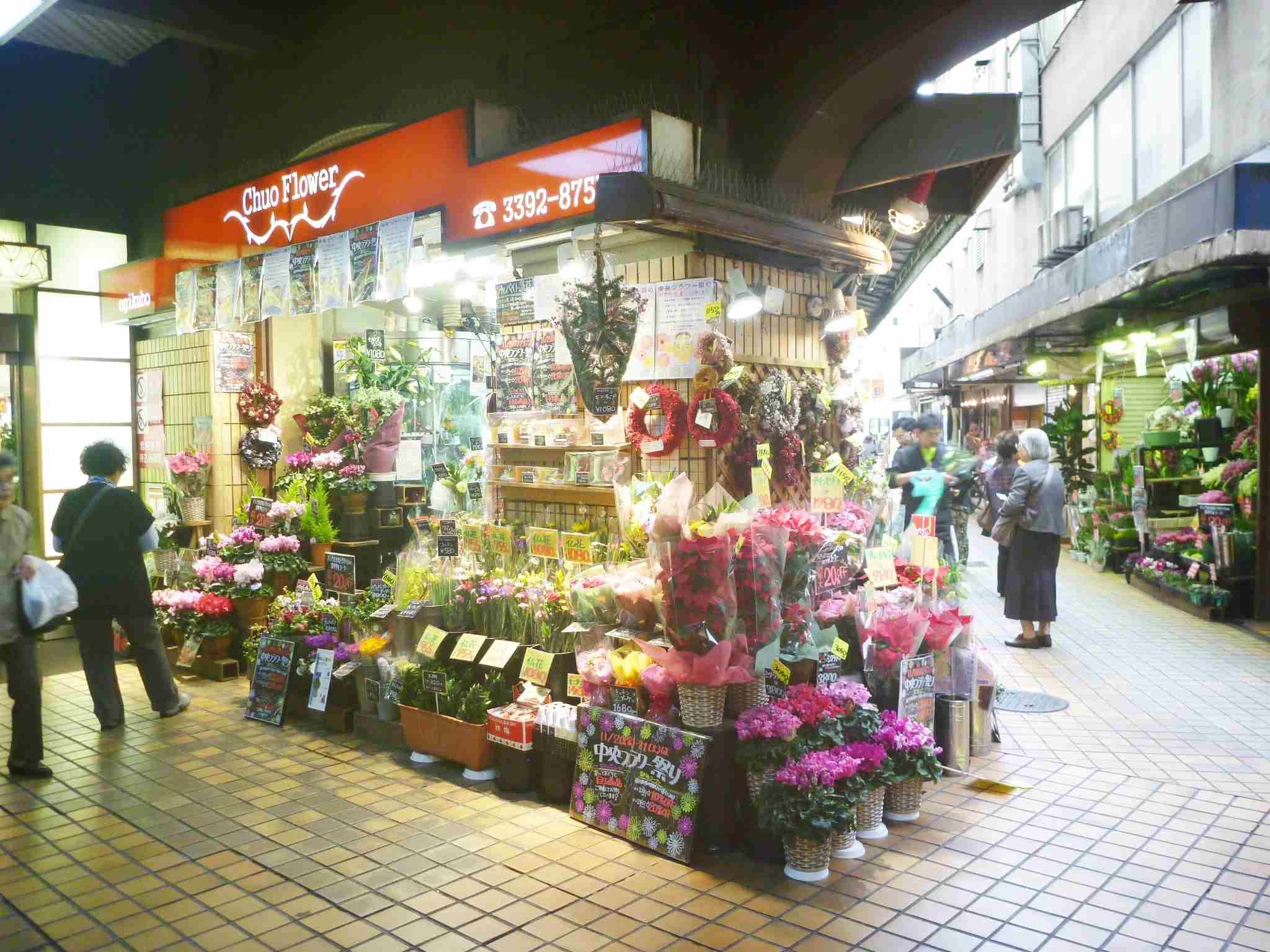 株式会社中央フラワー 荻窪店の写真