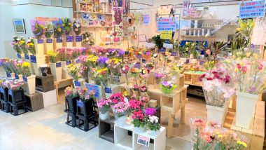 フラワーショップいしざか 桂川店の写真